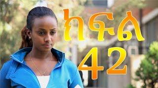 Meleket Drama Part 42