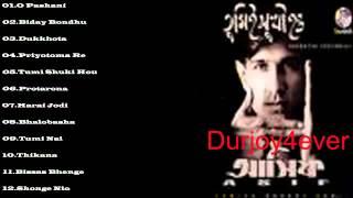getlinkyoutube.com-bangla song Asif Tumi Shukhi Hou Full Album  BY RAJU