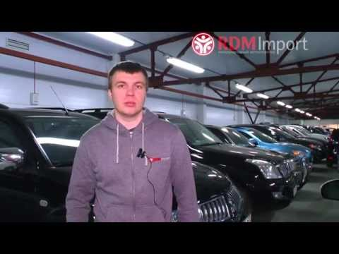 Где искать VIN код или номер кузова автомобиля от РДМ-Импорт