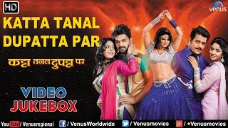 getlinkyoutube.com-Katta Tanal Dupatta Par - Bhojpuri Hot Video Songs Jukebox | Ravi Kishen, Pawan Singh |