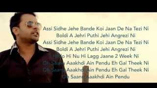 Pendu Song Lyrics Amrinder Gill Feat. Fateh