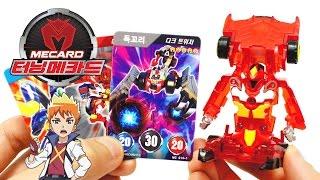 getlinkyoutube.com-터닝메카드 슈마 메카니멀 슈팅 로봇 리안 Turning Mecard SHUMA 레드 ver. 장난감 소개 Toy Unboxing & Review