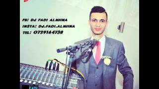 getlinkyoutube.com-Dj Fadi Almhna -- ردح اعراس - اريد افرح & كولات اعراس 2016