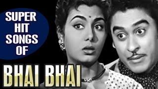 Bhai Bhai Hindi Movie |All Songs Collection | Ashok Kumar, Kishore Kumar, Nimmi, Nirupa Roy width=