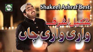 WARI WARI JAAN - SHAKEEL ASHRAF - OFFICIAL HD VIDEO - HI-TECH ISLAMIC