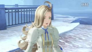 getlinkyoutube.com-PS4 绯夜传说 大帝解说 第4期 儿童圣隶 双剑士六朗