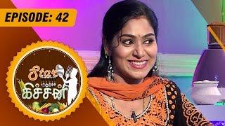getlinkyoutube.com-Star Kitchen - | (18/08/2015) | Actress kavitha's Special Cooking - [Epi-42]