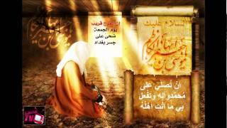 دعاء امام موسي بن الكاظم - سريع الاجابة  Imam Musa al-Kazim