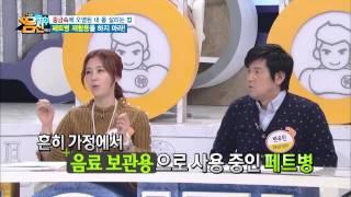 getlinkyoutube.com-주부들에게 알려주는 매실엑기스 팁!!_채널A_나는몸신이다 7회