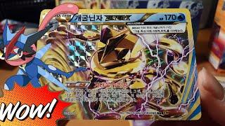 getlinkyoutube.com-천공의 분노 포켓몬 카드 게임 XY 확장팩 제 9탄 4번 박스 개봉기! 1부 EX!?