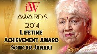 Sowcar Janaki Speech | I am Really humbled | Lifetime Achievement Award | JFW Awards 2014