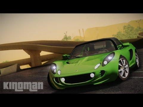 GTA SA - Lotus Elise 111R