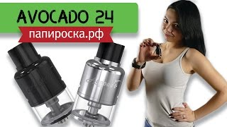 getlinkyoutube.com-GeekVape Avocado 24 Bottom Airflow version: снизу лучше [Обзор от Папироска.рф]