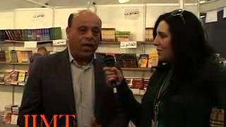 Hassan Fatih parle du salon du livre 2013