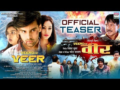 bhojpuri movie download in hd quality
