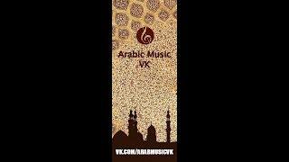 getlinkyoutube.com-ACM Арабская Клубная Музыка