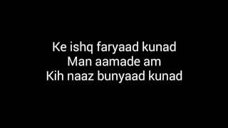 getlinkyoutube.com-Man Amadeh Am- Coke Studio- lyrics