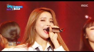 [HOT] MAMAMOO - Decalcomanie, 마마무 - 데칼코마니 Show Music core 20161203