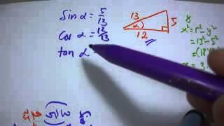 Trigonometri Matematika Dasar Mudah   contoh sin cos tan