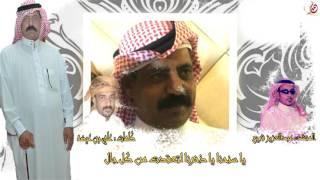 getlinkyoutube.com-شيلة : اهداء لشيخ محسن بن سعيد ابو خالد من علي بن عيضه