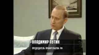 getlinkyoutube.com-Путин. Интервью Сергею Доренко. 1999 г. ч2