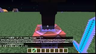 getlinkyoutube.com-【Minecraft】MODなし!村人の交換アイテム変更方法