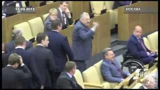 getlinkyoutube.com-Жириновский оскорбил Ирину Роднину и устроил скандал в Госдуме (ПОЛНАЯ ВЕРСИЯ)