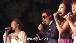 千枚の手のひらを~2015 08 30 第10回鎌倉音楽祭