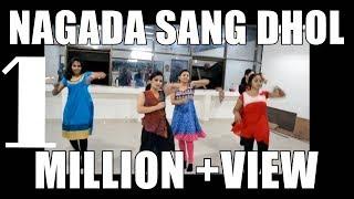 getlinkyoutube.com-Nagada sang Dhoe baje..Ram-leela Dance by Dance flooR StudiO