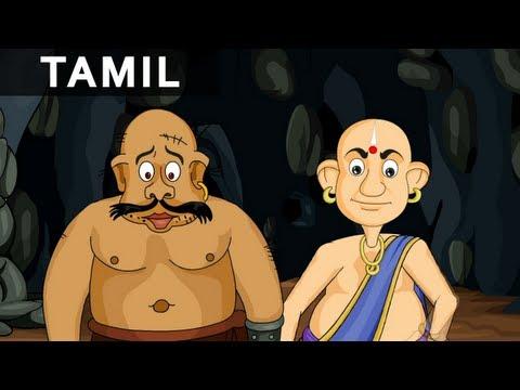 THE DIVINE FORECASTE  Animated Cartoon Story