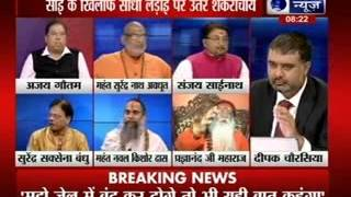getlinkyoutube.com-Tonight With Deepak Chaurasia: Shankaracharya fight straight against Sai over the issue.