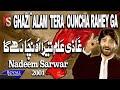 Nadeem Sarwar - Ghazi Alam Tera Ucha 2001