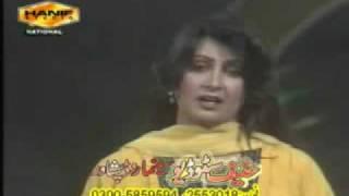 Naghma Jaan Pashto Song