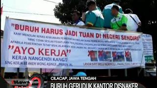 Unjuk Rasa Buruh Di Sidoarjo Dan Cilacap - iNews Malam 01/09
