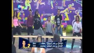 getlinkyoutube.com-طلاب ستار اكاديمي 11 يرقصون على اغنية جزائرية نايلية