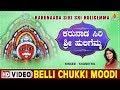 Belli Chukki Moodi - Karunaada Siri Sri Huligemma