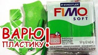 getlinkyoutube.com-ВАРЮ! 🔥 Что будет, если пластику сварить в кипящей воде?