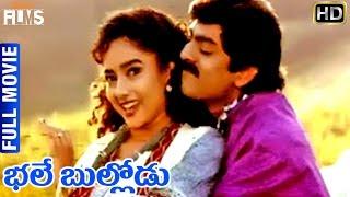 getlinkyoutube.com-Bhale Bullodu Telugu Full Movie | Jagapathi Babu | Soundarya | Jayasudha | Koti | Indian Films