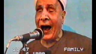 getlinkyoutube.com-الشيخ احمد صالح فديو سورة مريم 99
