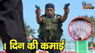 एक दिन में बॉर्डर फिल्म की हुई इतनी कमाई | Border Bhojpuri Movie | Day 1 Collection