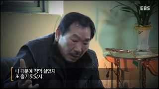 getlinkyoutube.com-'용팔이' 김용남과 '쌍칼' 길정운_#001