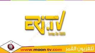 getlinkyoutube.com-تردد قناة اريتريا Eritrea الرياضية على نايل سات