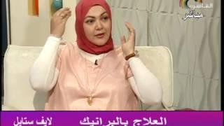 getlinkyoutube.com-لايف ستايل : لقاء مع أ.رانيا عبدالدايم pranic healer المتخصصة فى العلاج بالطاقة 18-2-2017
