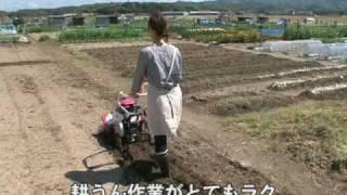 getlinkyoutube.com-三菱ミニ耕うん機 MFR30 ポプリ プロモーションビデオ