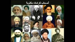 getlinkyoutube.com-ياسر الحبيب يكشف السر وراء كرامات أحمد الحسن اليماني