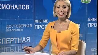 АгроВести. Итоги недели с Мариной Калининой.