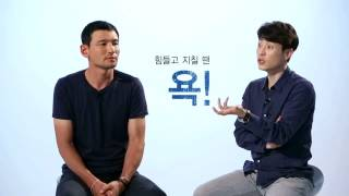 getlinkyoutube.com-채널CGV 무비톡 : 영화 [베테랑] 황정민 배우 X 류승완 감독과 함께!