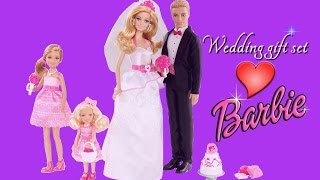 getlinkyoutube.com-Barbie Wedding Set Barbie and Ken Bride and Groom Dolls Bridesmaids Dolls Barbie Toy English
