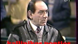 getlinkyoutube.com-ΣΤΡΑΤΟΣ ΚΑΙ ΑΓΓΕΛΟΣ ΔΙΟΝΥΣΙΟΥ