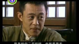 getlinkyoutube.com-Tibetan movie Tsekhang Chenmo-3 ཚེས་ཁང་ཆེན་མོ། ༣